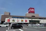 スーパー 天満屋ハピータウン原尾島店まで
