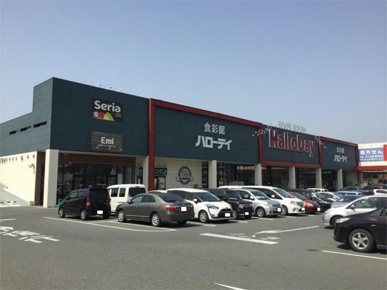 スーパー HalloDay(ハローデイ) 綾羅木店