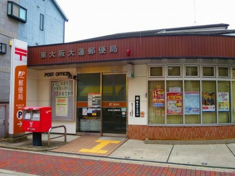郵便局 東大阪大蓮郵便局
