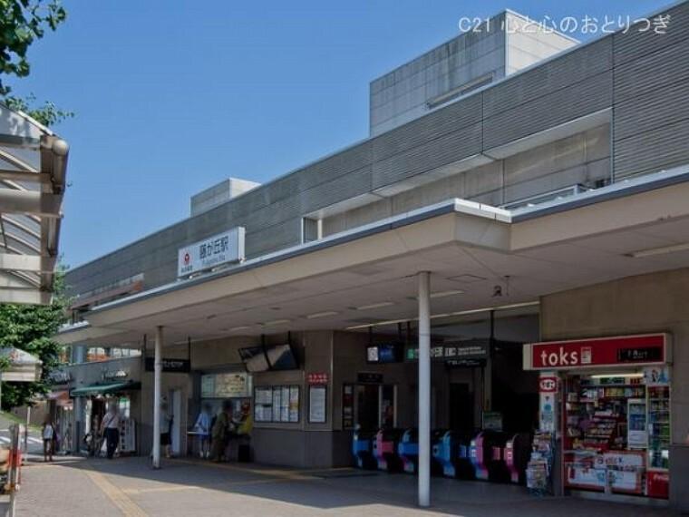 藤が丘駅(東急 田園都市線)
