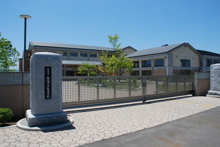 小学校 市立佐久平浅間小学校