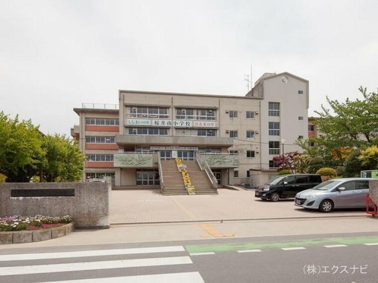 小学校 越谷市立桜井南小学校 距離350m