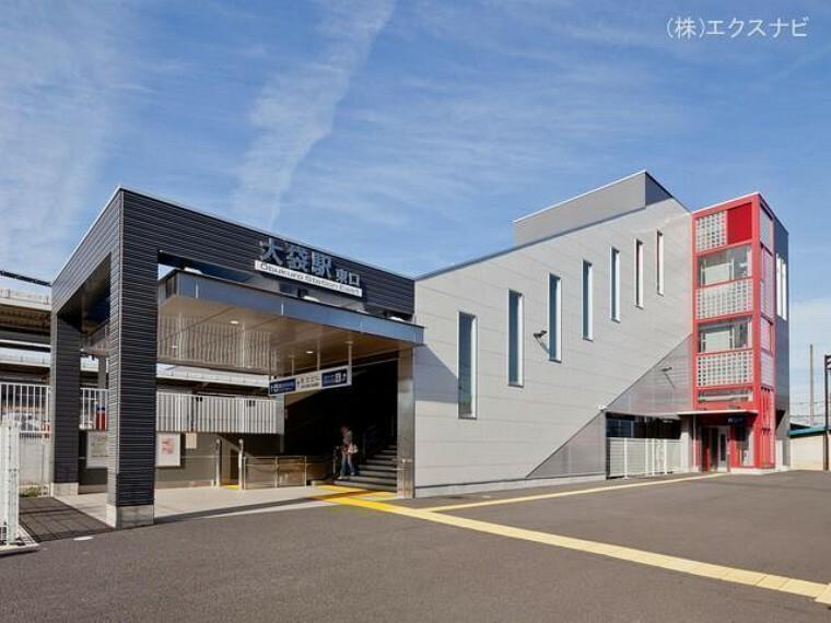 東武伊勢崎・大師線「大袋」駅 距離960m
