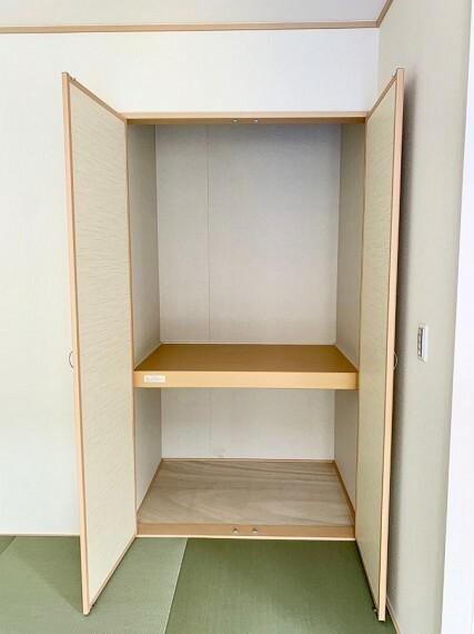 収納 【Storage】