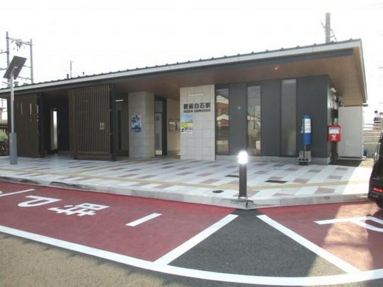 通勤・通学に便利な肥前白石駅まで1340m