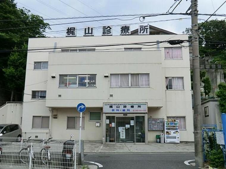 病院 梶山診療所 約1010m