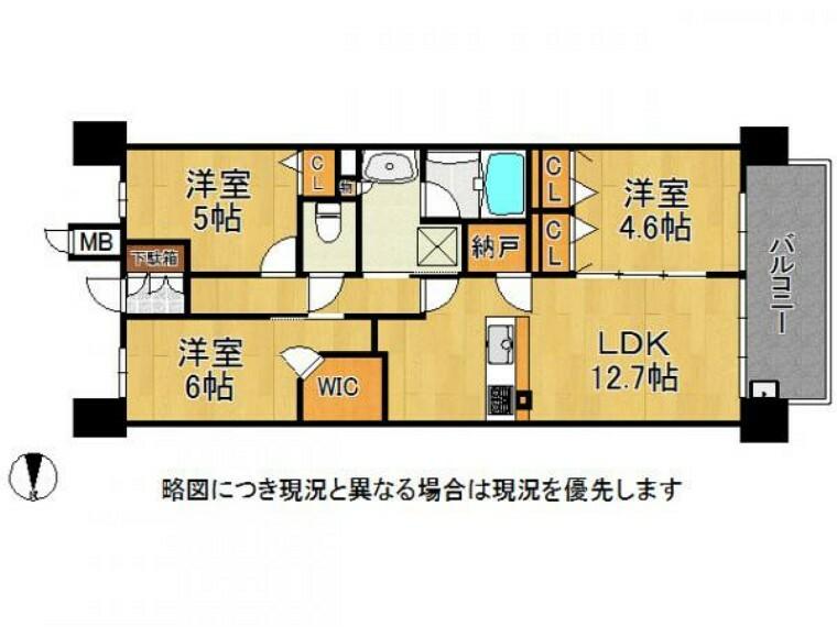 間取り図 各居室収納スペース豊富です