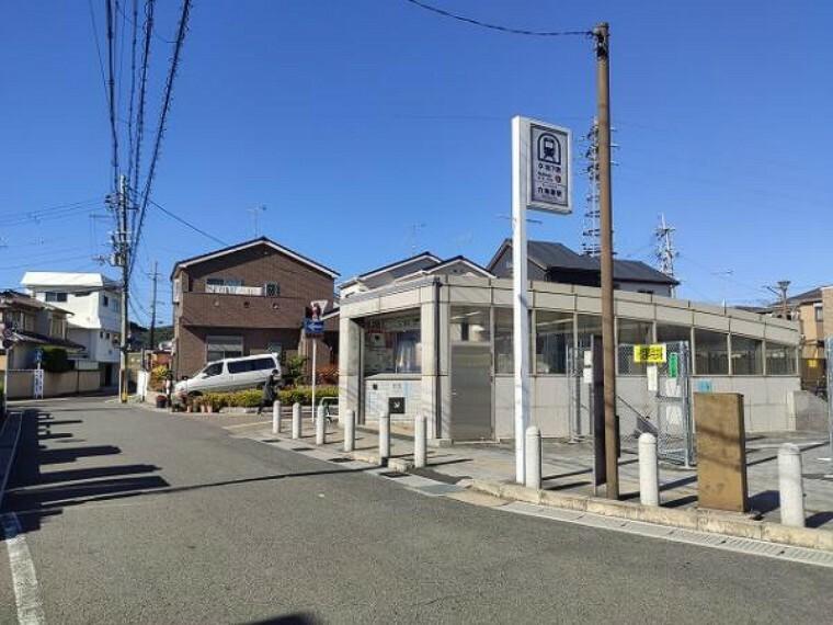 地下鉄東西線「六地蔵駅」まで徒歩約3分(約240m)