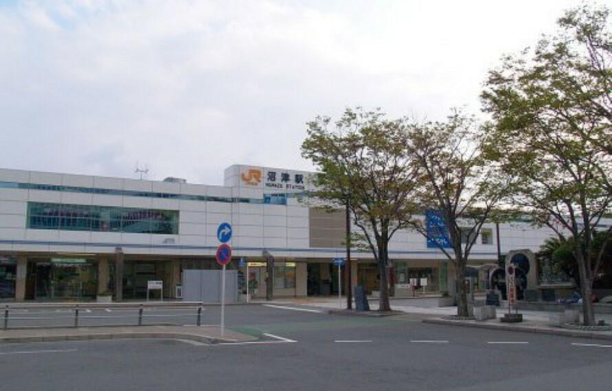 【駅】沼津駅まで1958m