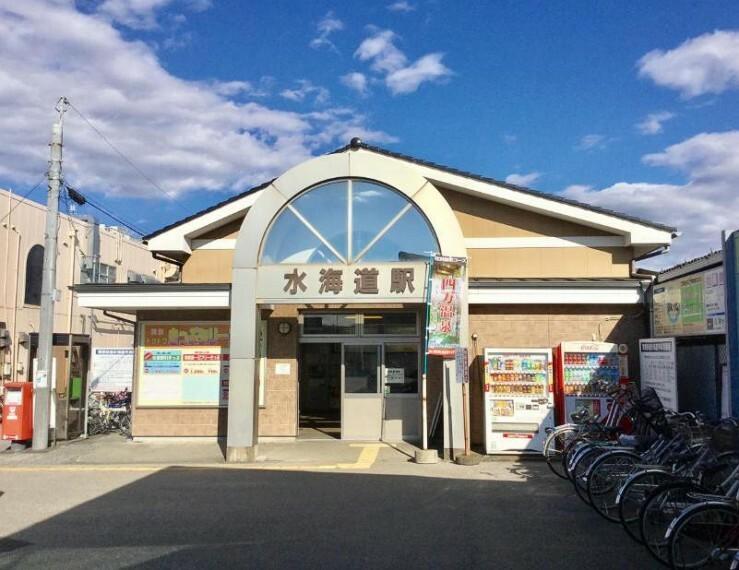 【駅】水海道駅まで7013m
