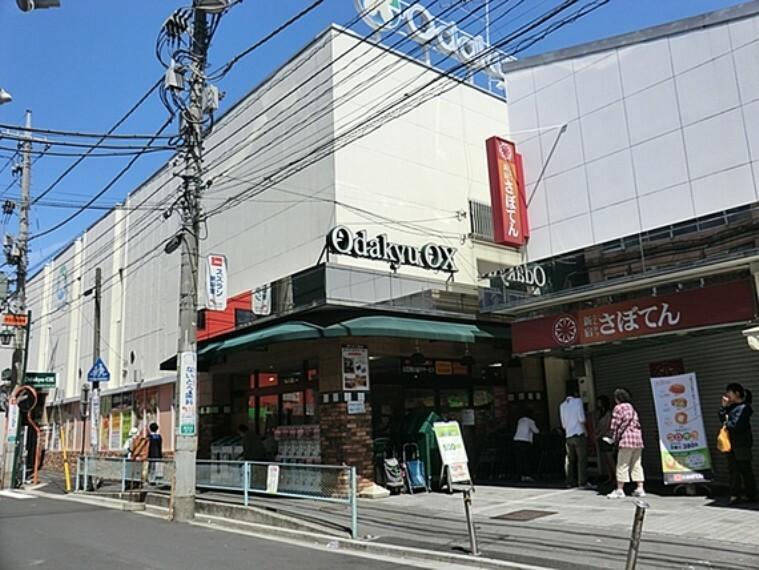 ショッピングセンター オダキューOX読売ランド店