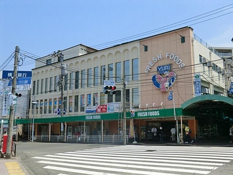 ショッピングセンター ゆりストア百合ヶ丘本店