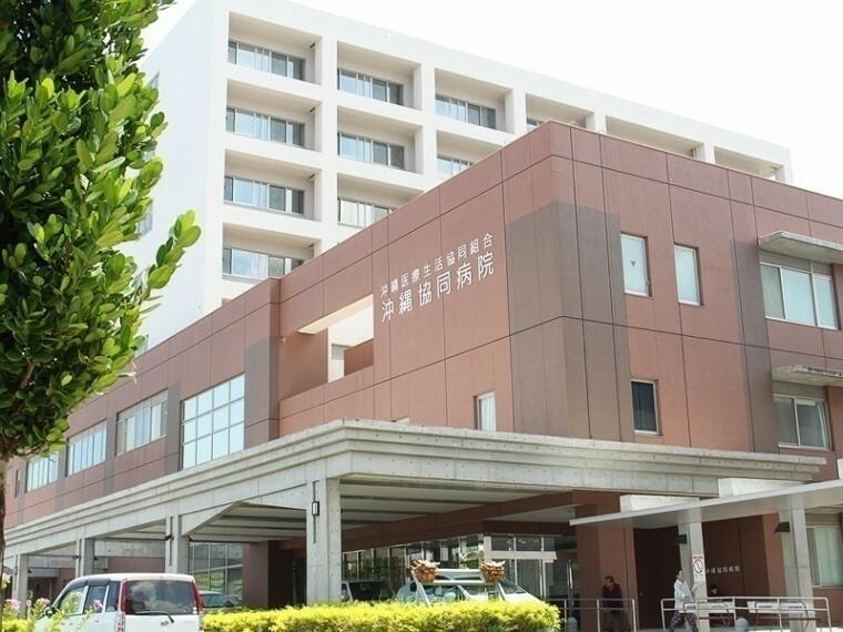 周辺の街並み 沖縄協同病院