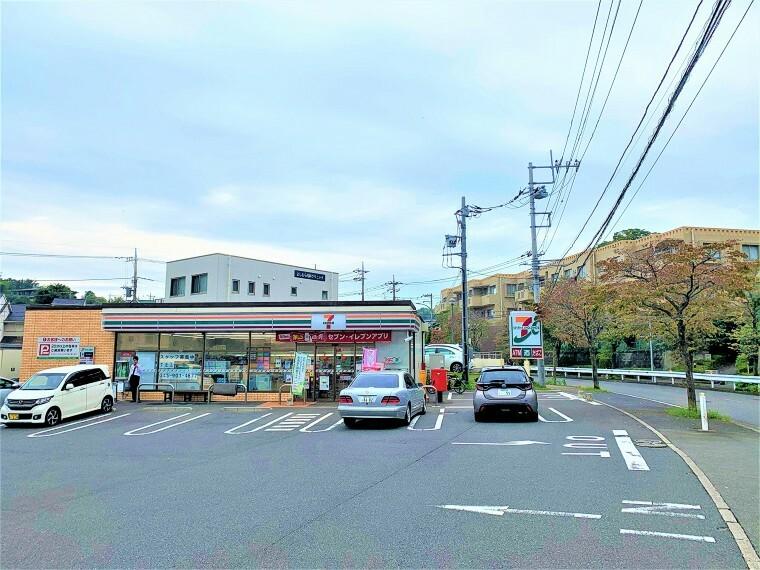 コンビニ セブンイレブン横浜荏子田店(●いつでも気軽に立ち寄れるコンビニ。宅配サービスや公共料金の支払いもでき便利です。遅くなってしまった帰り道も、帰宅途中に24時間営業の明かりがあると心強いですね●)