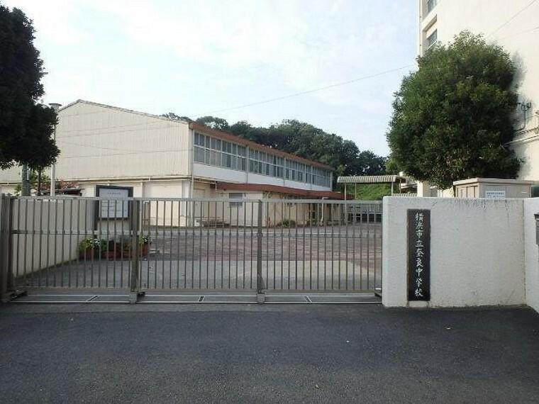 中学校 横浜市立奈良中学校