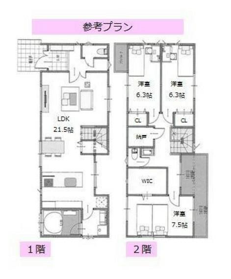 参考プラン間取り図 ■参考プラン例■フル装備住宅の富士住建の建築条件付き!自由設計でお好きな間取りのマイホームを!