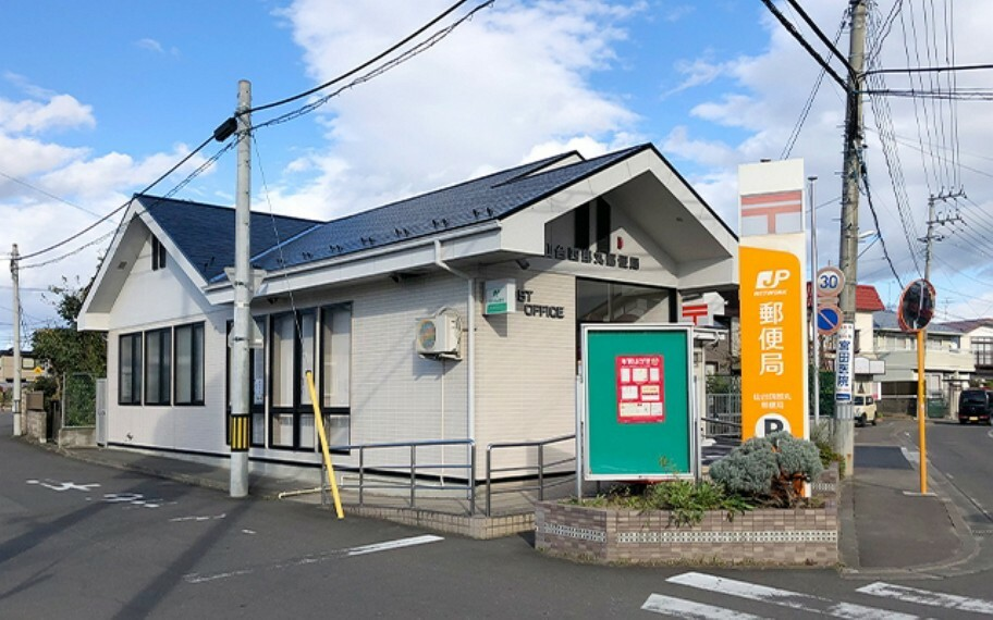 仙台四郎丸郵便局