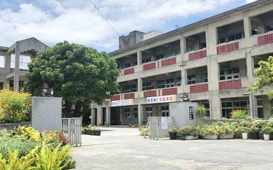 屋部中学校