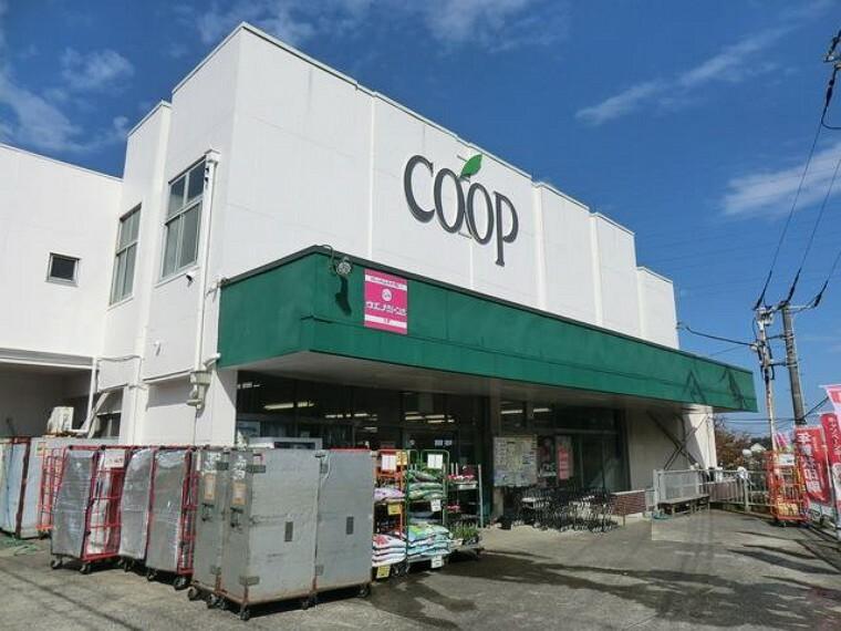 スーパー ユーコープ杉田店(食べ物の安心はもとより、安心して暮らせる地域社会をめざすコープのお店。コープ商品、産直・産地指定商品をはじめ、生鮮品から日用雑貨まで取り扱っています。)