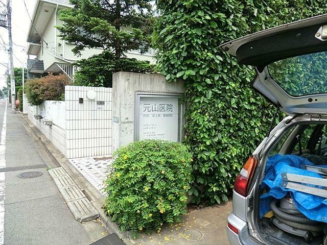 病院 元山医院 徒歩10分。