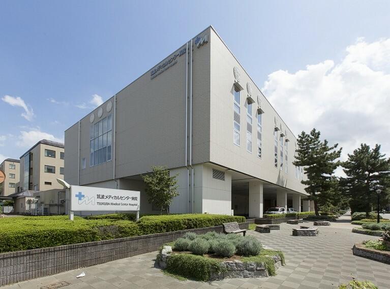 病院 筑波メディカルセンター病院(約2700m/徒歩 34分)2015年9月撮影