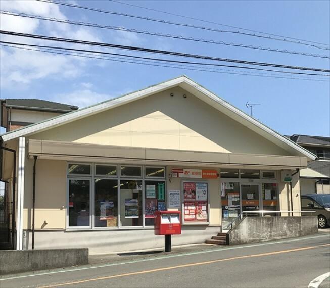 郵便局 清水草薙郵便局 400m(徒歩5分)現地から信号なしで徒歩で行ける郵便局。