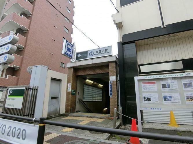 本蓮沼駅(都営地下鉄 三田線) 徒歩6分。