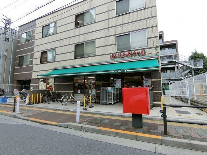 スーパー まいばすけっと本蓮沼駅前店 徒歩6分。