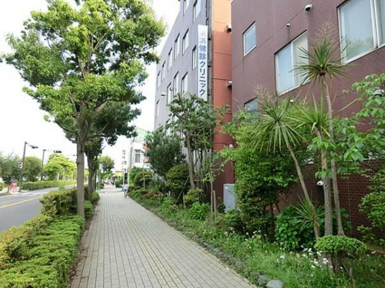 病院 京浜健診クリニック 約90m