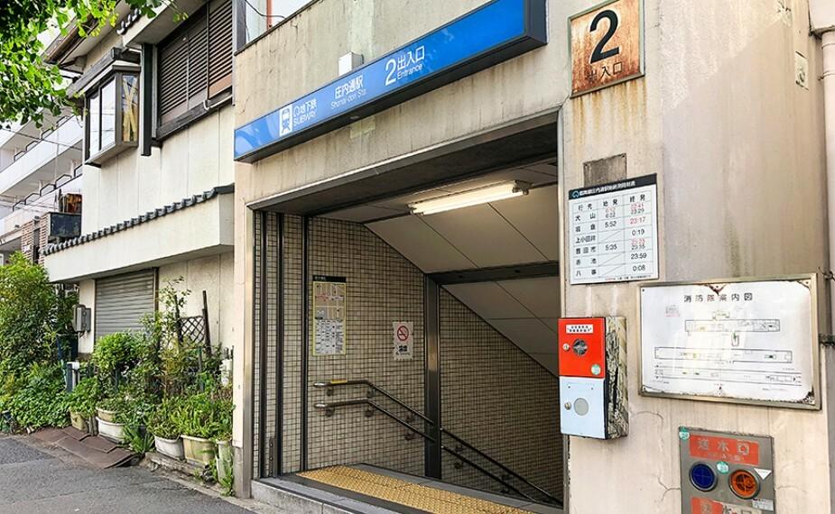 地下鉄鶴舞線「庄内通」駅