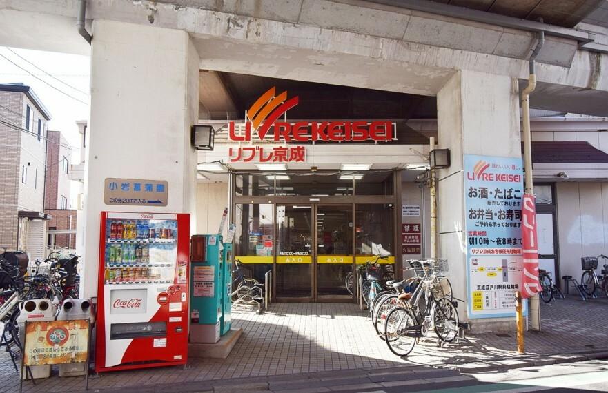 スーパー リブレ京成江戸川駅前店