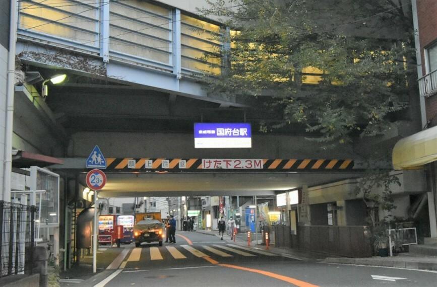 京成本線 国府台駅