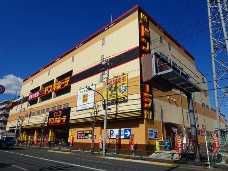 ショッピングセンター MEGAドン・キホーテ東久留米店