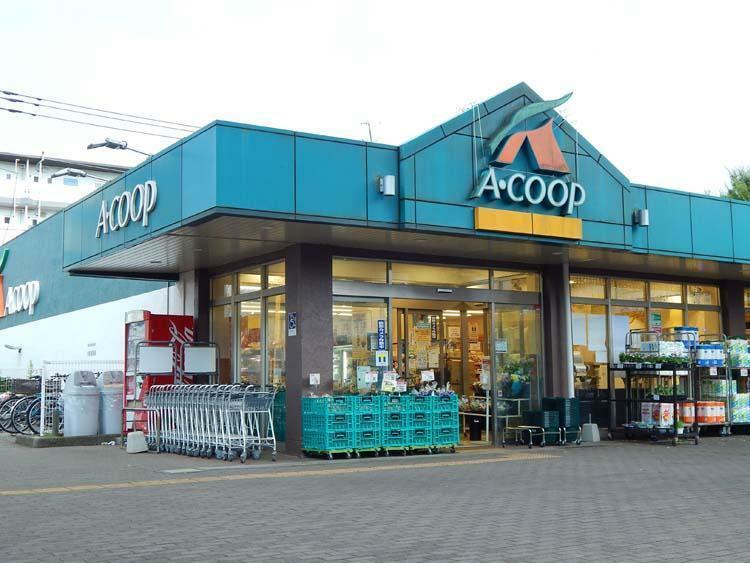 スーパー Aコープ善行店まで450m 日々のお買い物に便利!生鮮食品を扱う現地から一番近くにあるスーパーは9時~20時まで営業しています。