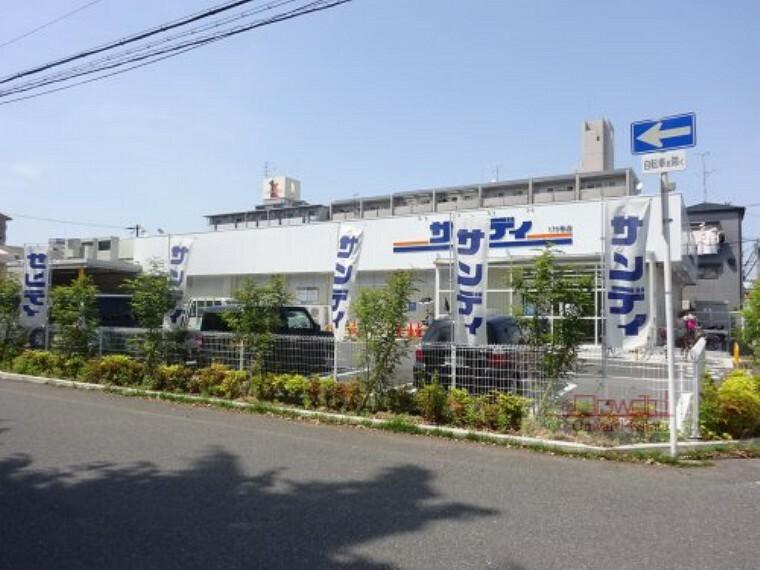 スーパー 【スーパー】サンディ 鶴見放出店まで700m