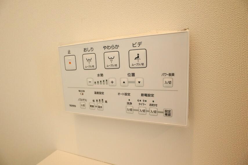 冷暖房・空調設備 浴室暖房乾燥機パネル  雨の日のお洗濯や寒い季節のヒートショック対策に重宝します  カビの発生対策にもなりますね