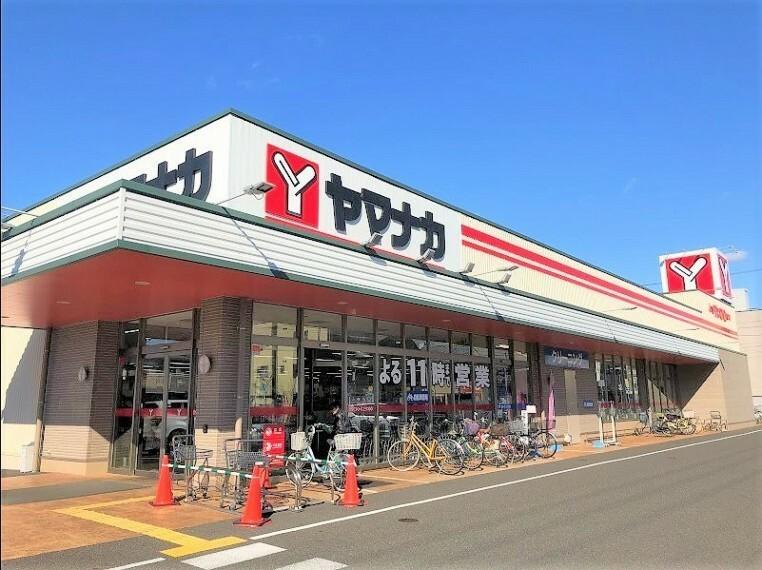 スーパー ヤマナカ鳥居松店