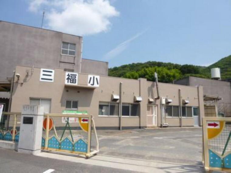 小学校 倉敷市立第三福田小学校