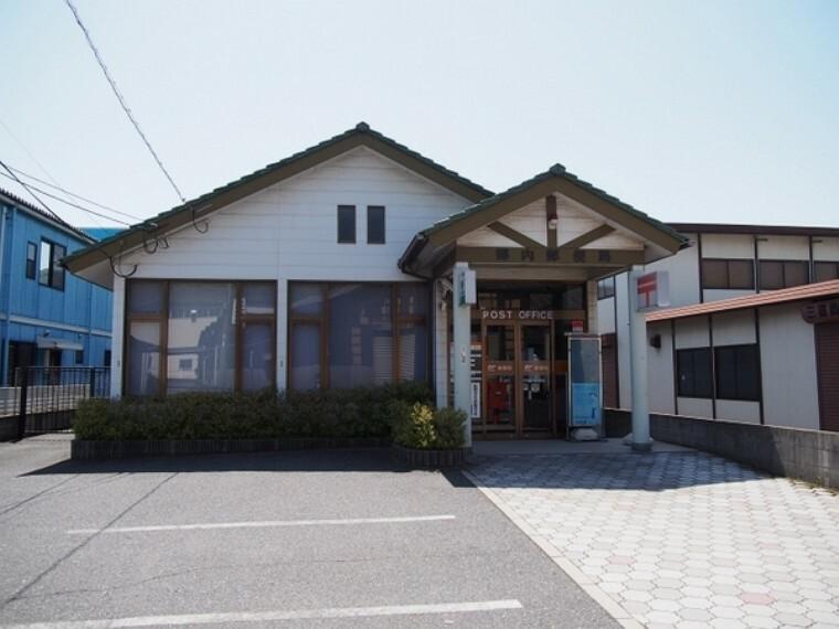 郵便局 郷内郵便局
