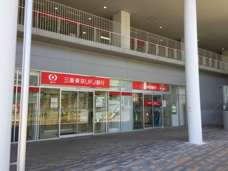 銀行 三菱UFJ銀行徳重支店