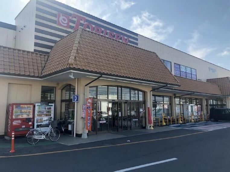 とりせん美しが丘店・・・朝9時~夜21:45分まで営業しています。