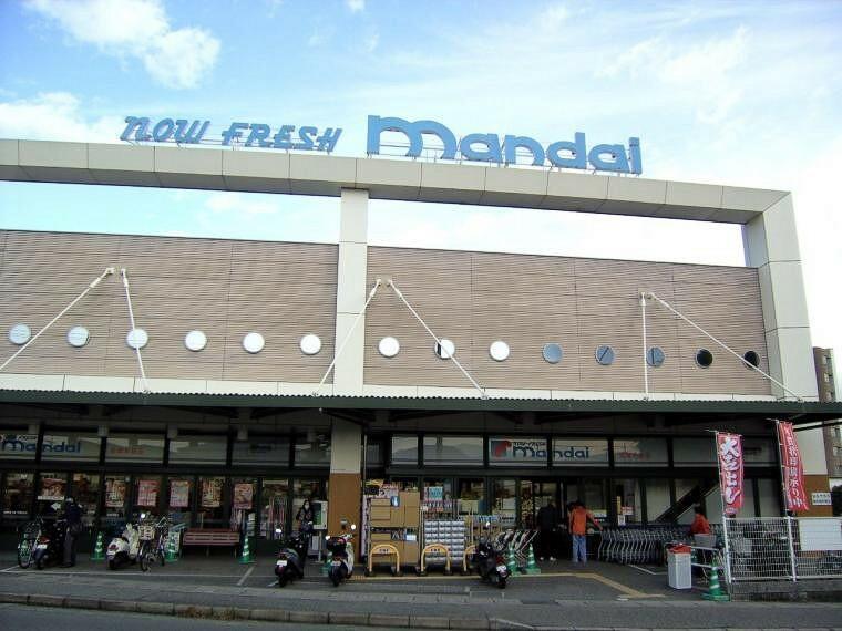 スーパー 現地より徒歩約4分の便利なスーパーマンダイ宝塚中筋店。駐車場もあります。