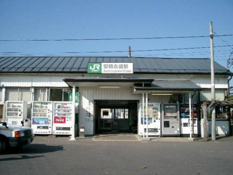 【周辺環境】安積永盛駅まで4600mです。電車でラクラクお出かけできますね。