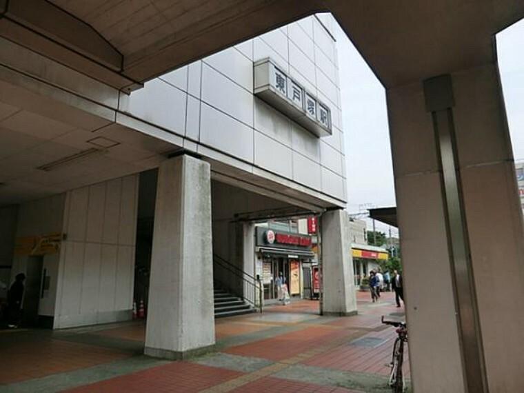 東戸塚駅まで約3000m