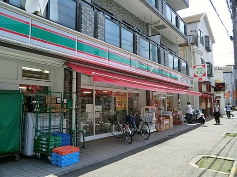 スーパー SHOP99磯子栗木店まで約240m