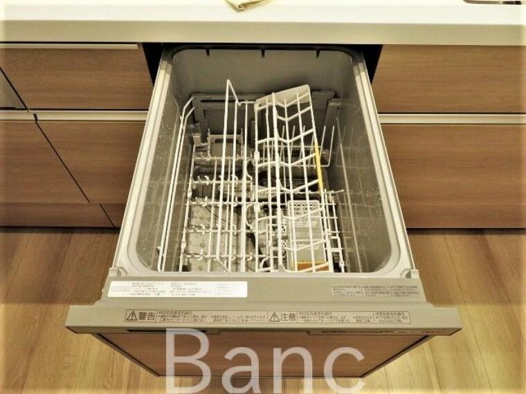 キッチン 設備