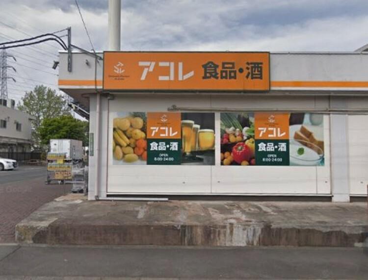 スーパー 【スーパー】アコレ 中板橋店まで609m