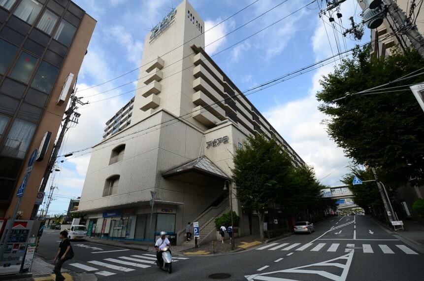 【デパート】アピア2ショッピングセンターまで2251m