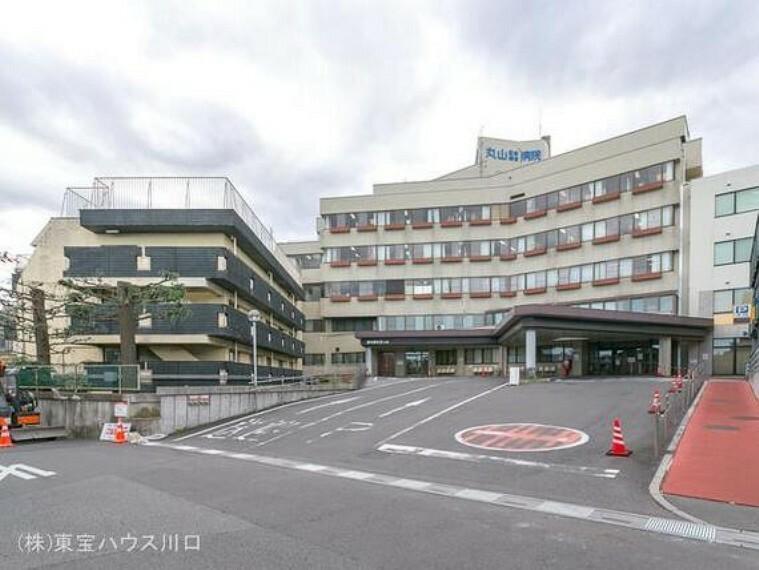 丸山記念総合病院 距離760m