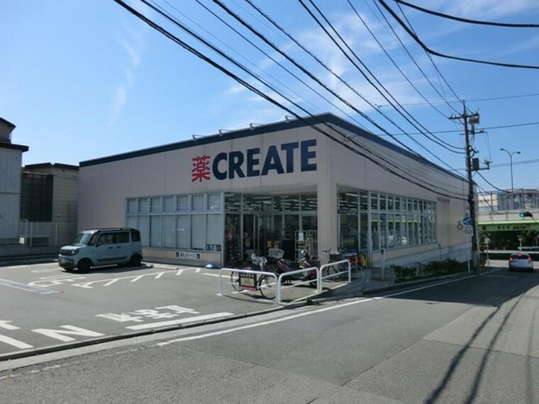 ドラッグストア クリエイトS.D磯子森店 営業時間:10時~22時 0と5がつく日はポイント2倍デー